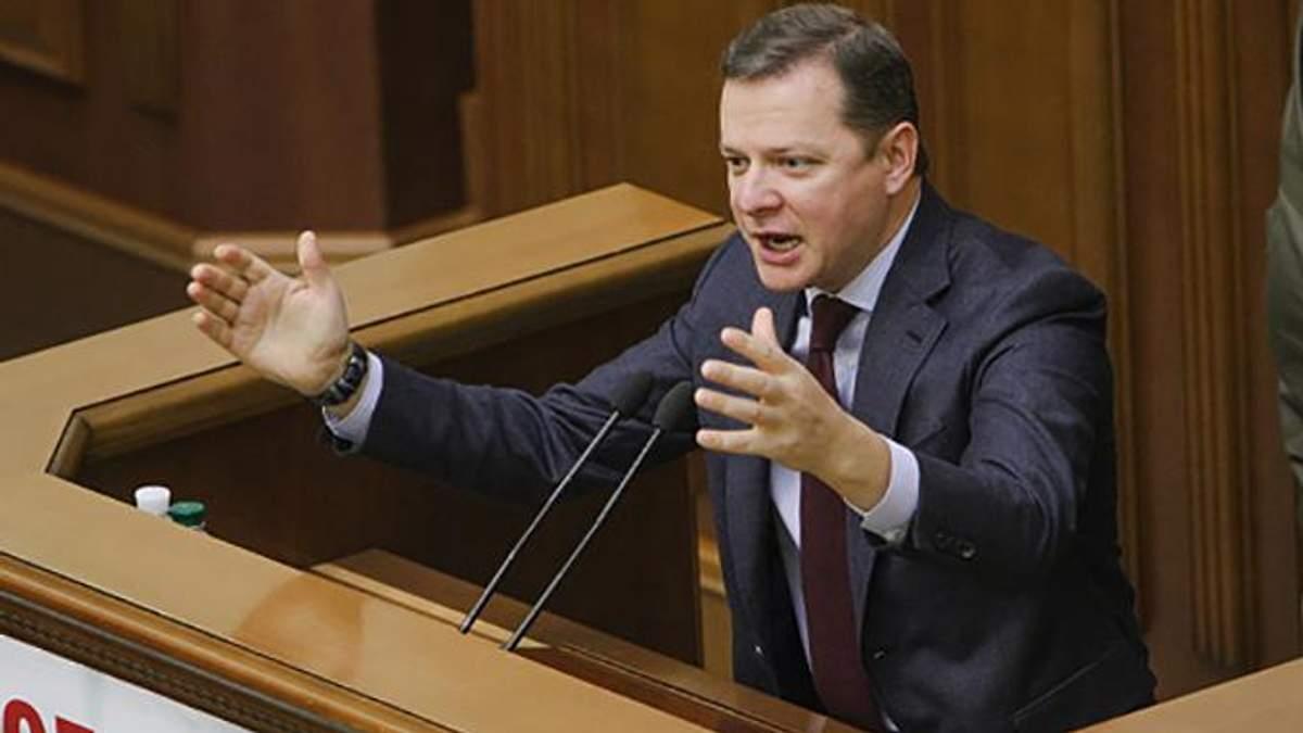 Олега Ляшка спіймали на кнопкодавстві