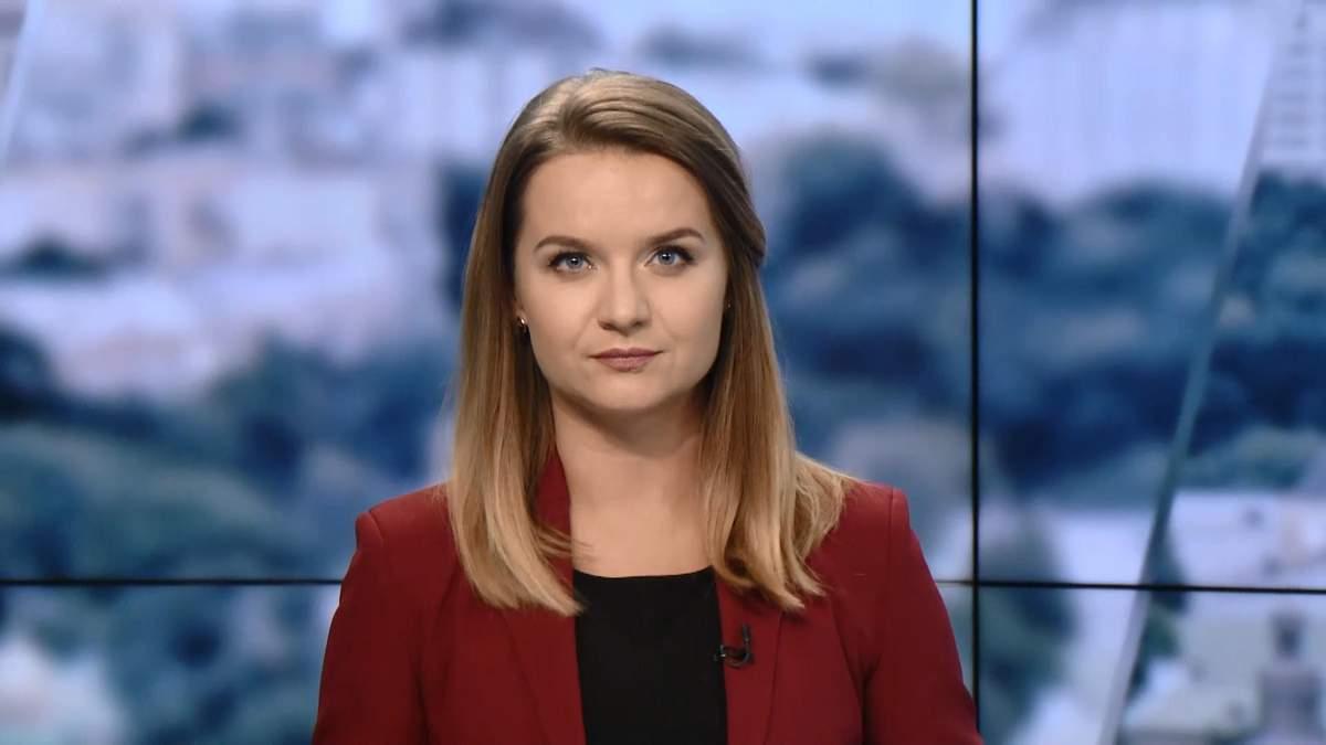 Випуск новин за 10:00: Затримання винуватця ДТП в Києві. Поранені бійці ЗСУ