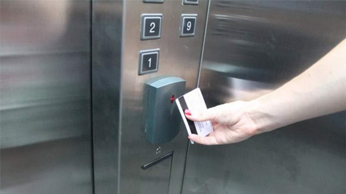 Вивертай кишені або йди пішки: на Київщині ліфти у багатоповерхівках стали платними