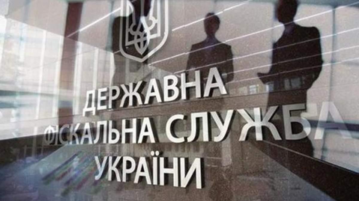 В Украине запустили систему, которая блокирует работу 86% предпринимателей