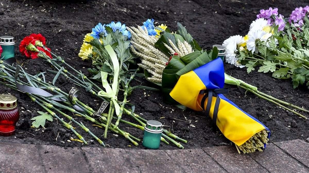 Чествование памяти жертв Голодомора в Украине