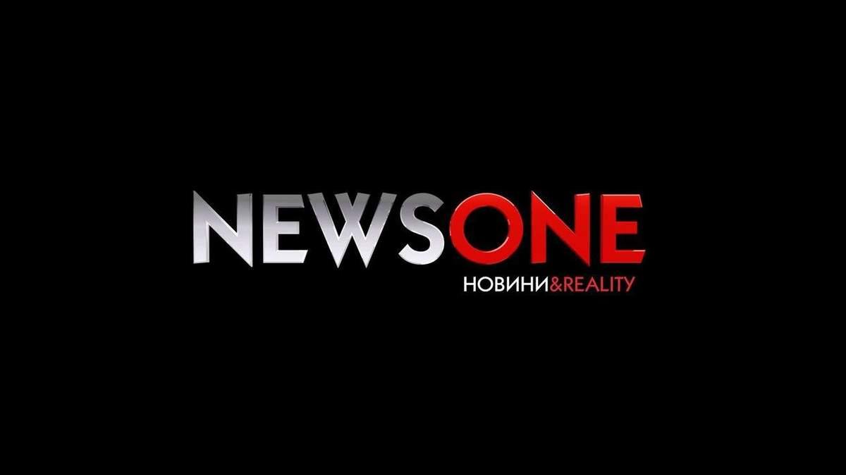 Логотип телеканалу News One
