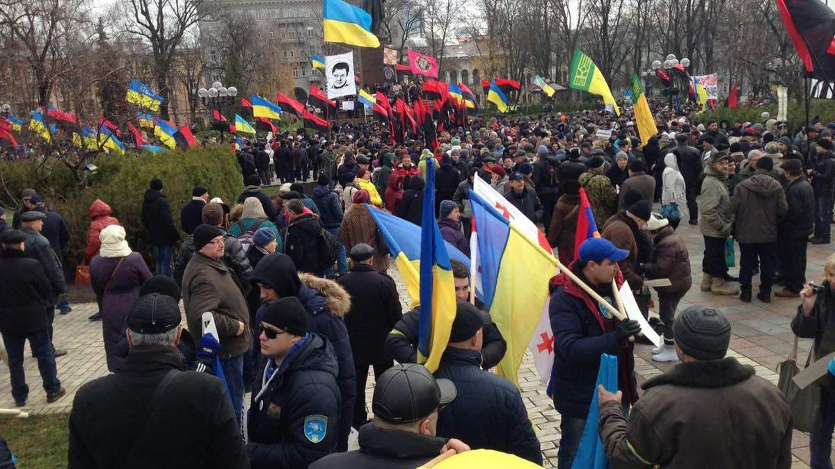 Марш за импичмент: фото с марша организованного Саакашвили