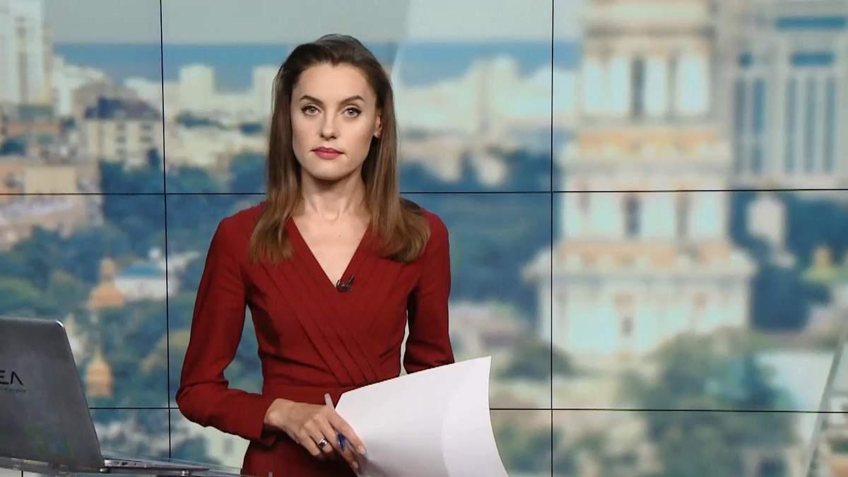 Випуск новин за 12:00: Обмін полоненими. Нестабільна ситуація на Сході країни