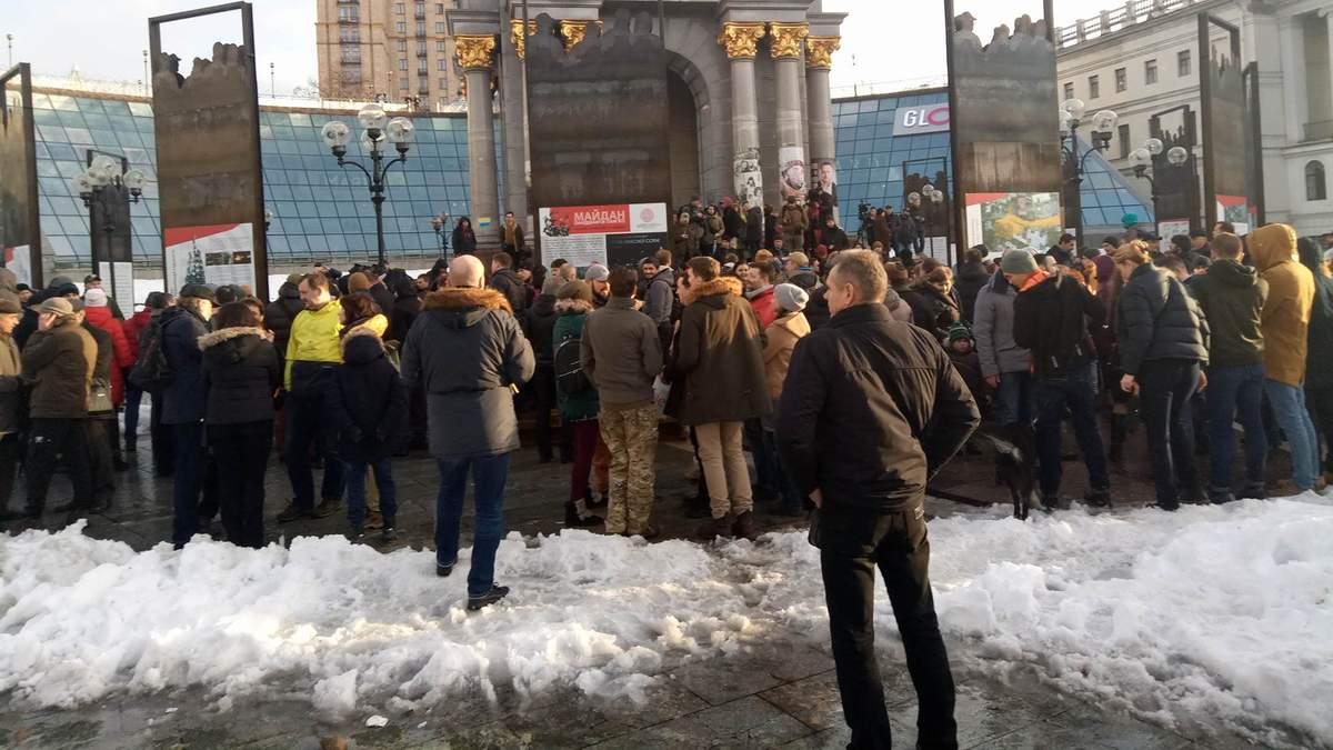 У Києві активісти вимагають посадити за ґрати вбивцю Веремія