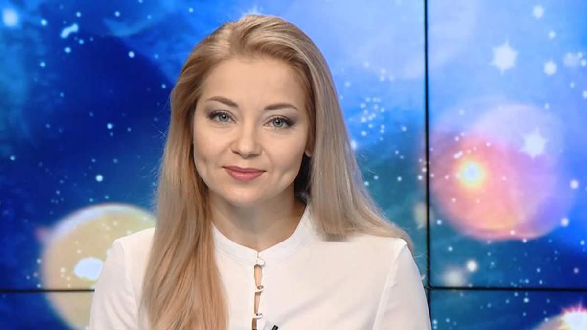Випуск новин за 11:00: Новий рік у Києві. Смолоскипний марш в честь Степана Бандери