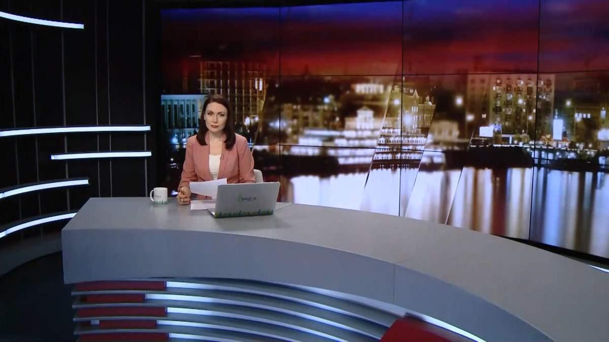 Підсумковий випуск новин за 21:00: Протести під Лаврою. Пожежа на танкері