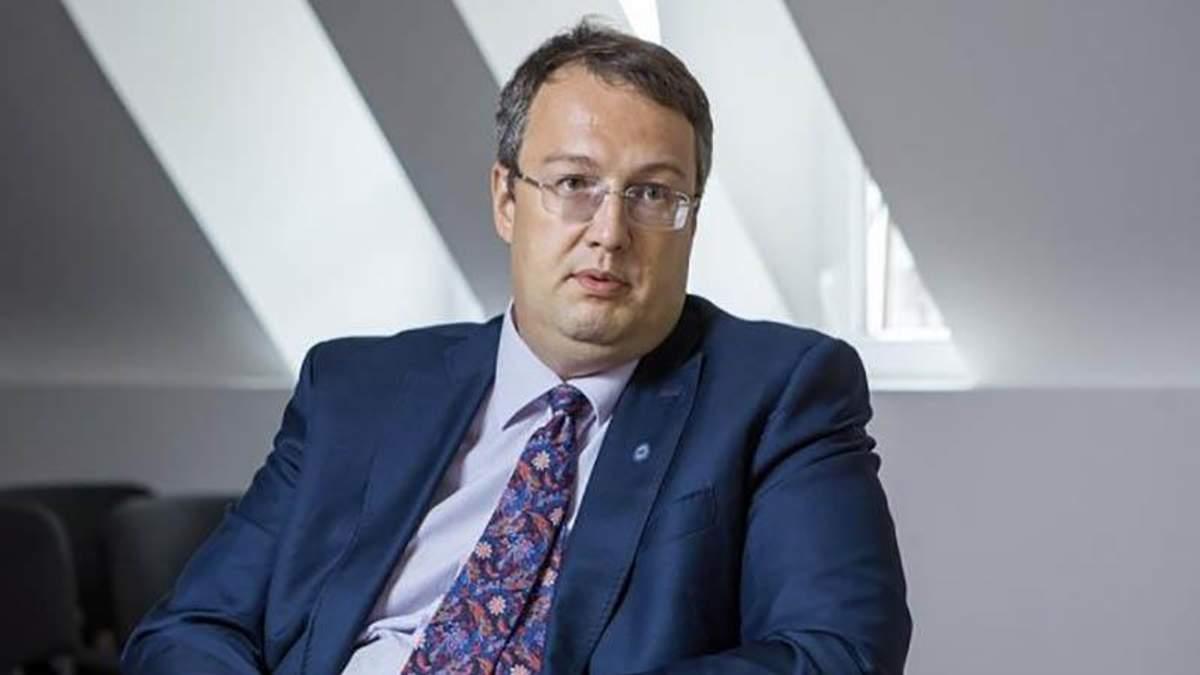 Чи було законним створення Національної дружини в Києві: пояснення Антона Геращенка