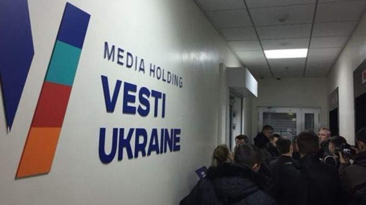 """В редакцию """"Вестей"""" пришли с обысками: есть фото"""