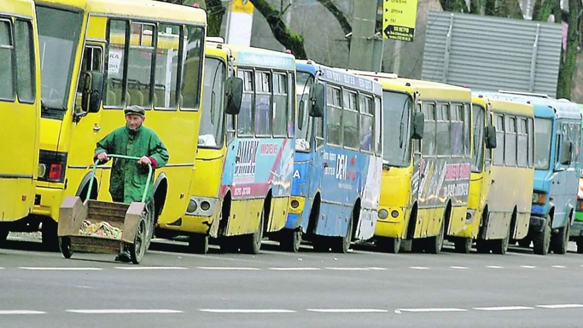 Маршрутні таксі Києва
