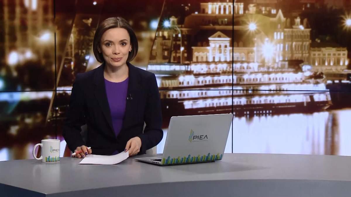 Випуск новин за 22:00: Знесення МАФів у Києві. Затоплення столичного музею