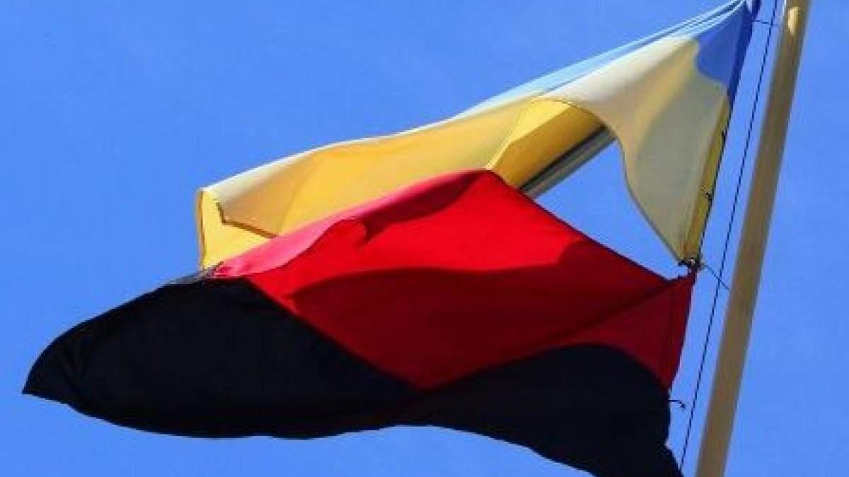 У Києві на свята хочуть підіймати революційний прапор ОУН
