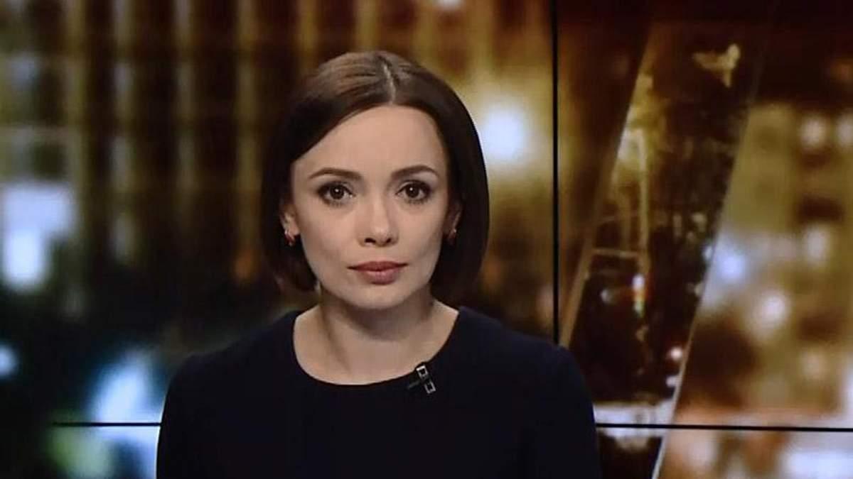 Випуск новин за 19:00: Моторошна аварія в Києві. Конференція в Мюнхені