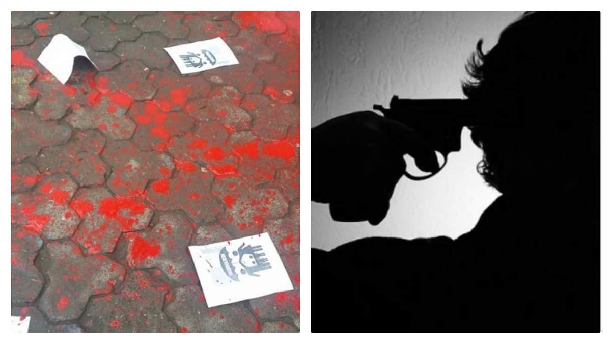 Главные новости: неженское 8 марта, шокирующее самоубийство возле имения Порошенко
