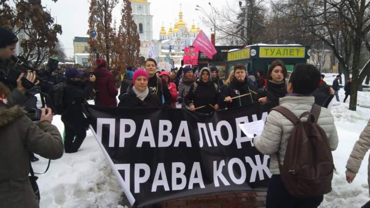У Києві проходять одразу дві акції за права жінок