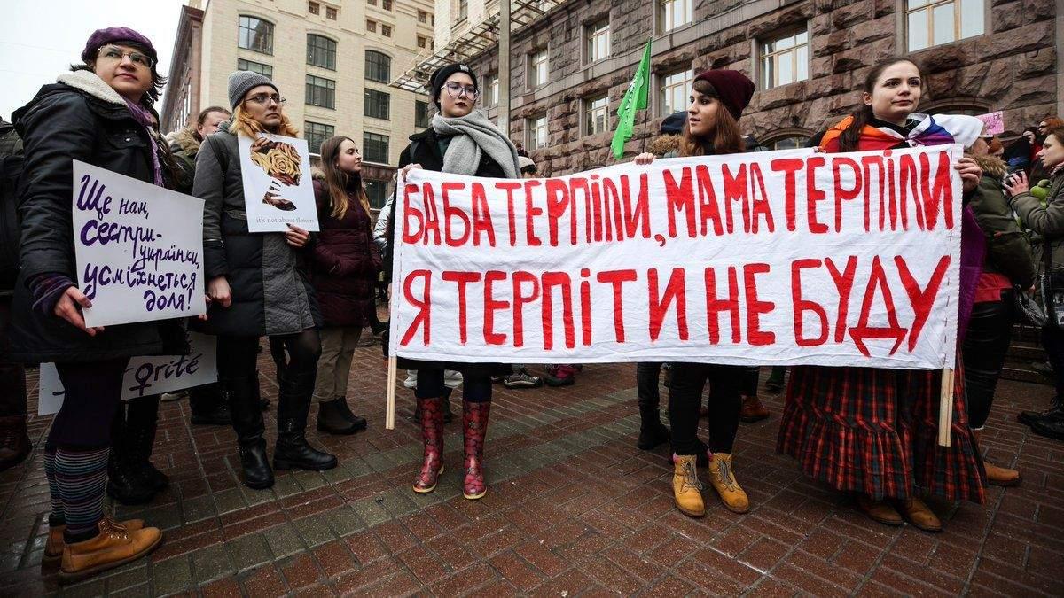 Напад на марші за права жінок у Києві: серед активісток є постраждалі