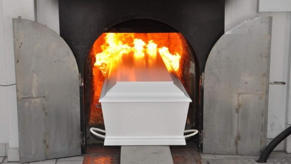 Крематорії існують лише в трьох містах України