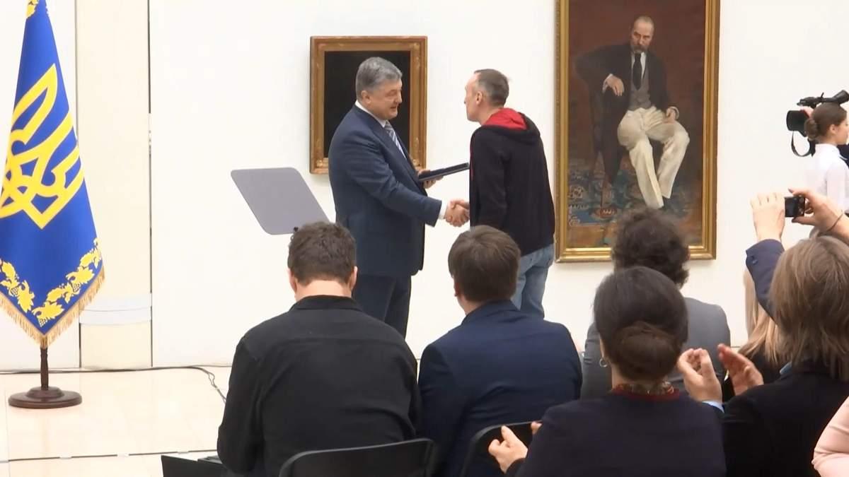 В Киеве вручили Шевченковскую премию