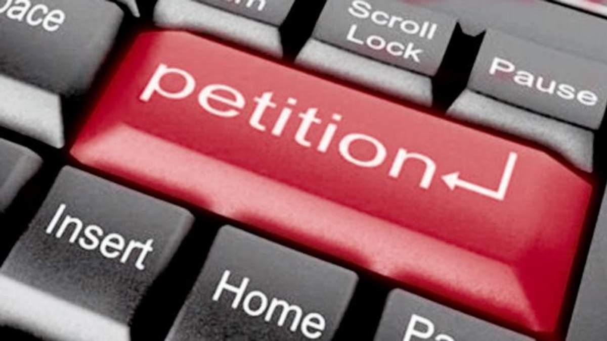 Чому влада України майже не реагує на електронні петиції українців