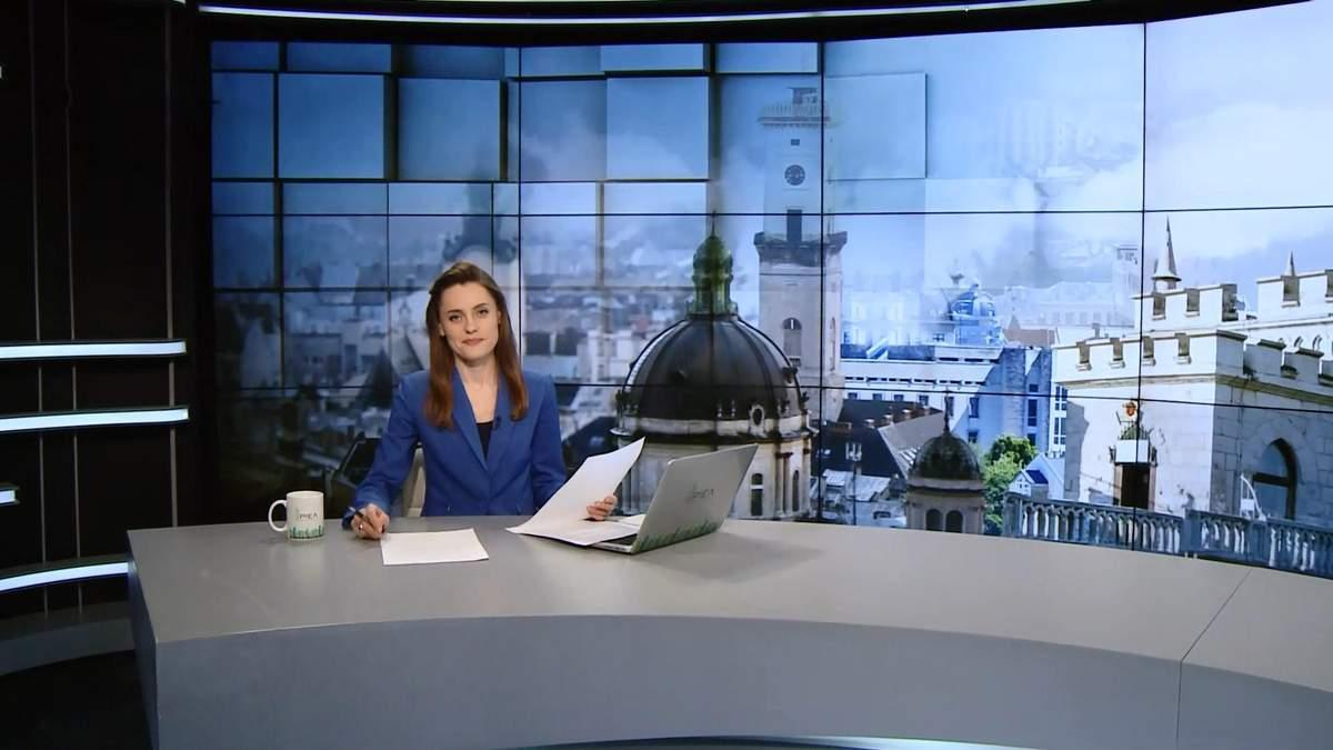 Випуск новин за 13:00: Замінування траси Київ-Харків. У Франції помер поліцейський