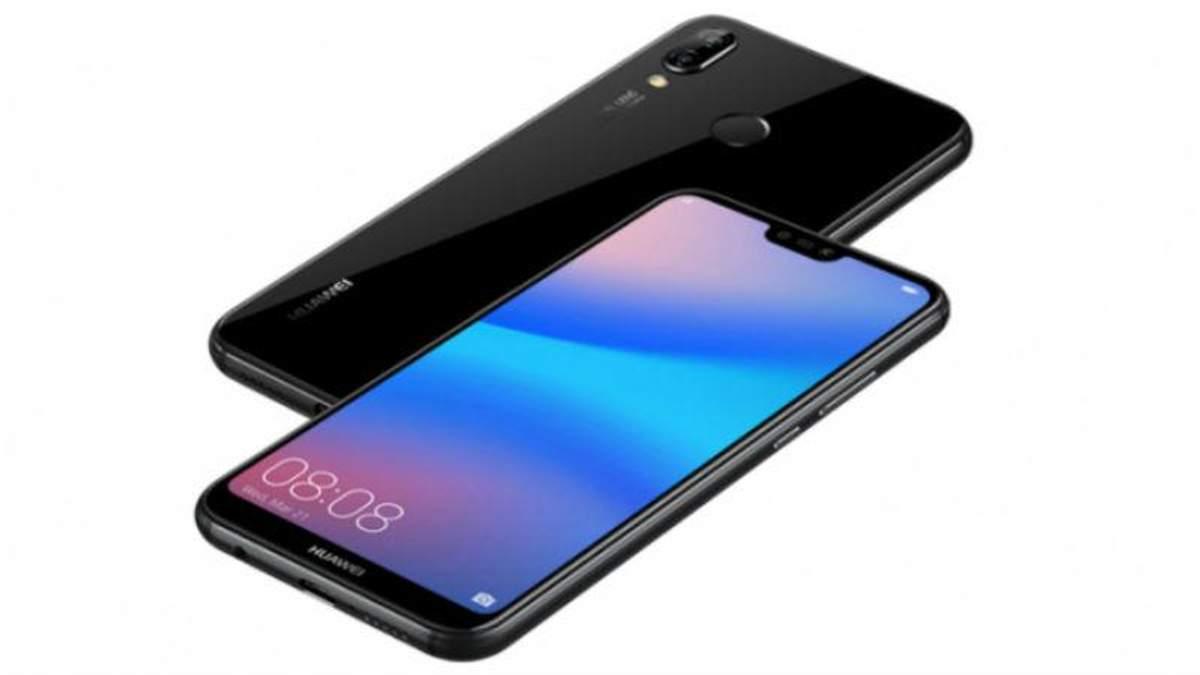 В Україні стартував продаж Huawei P20 lite: скільки коштує смартфон