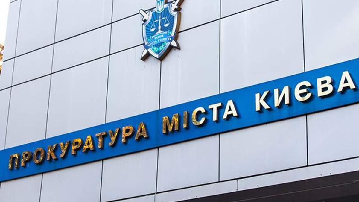 Напад на Найєма: прокуратура повідомила нападникам про підозру у злочині