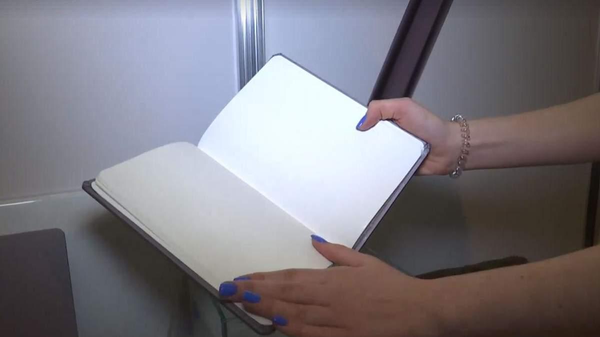 Вічний блокнот – унікальна розробка українських школярів