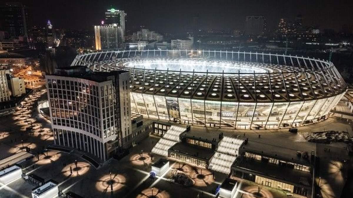 Фінал Ліги чемпіонів 2018 Київ: фан-зони на 26 травня 2018