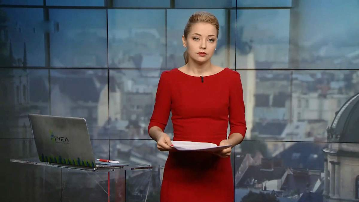 Випуск новин за 14:00: Побиття поліцейського. Справа Савченко