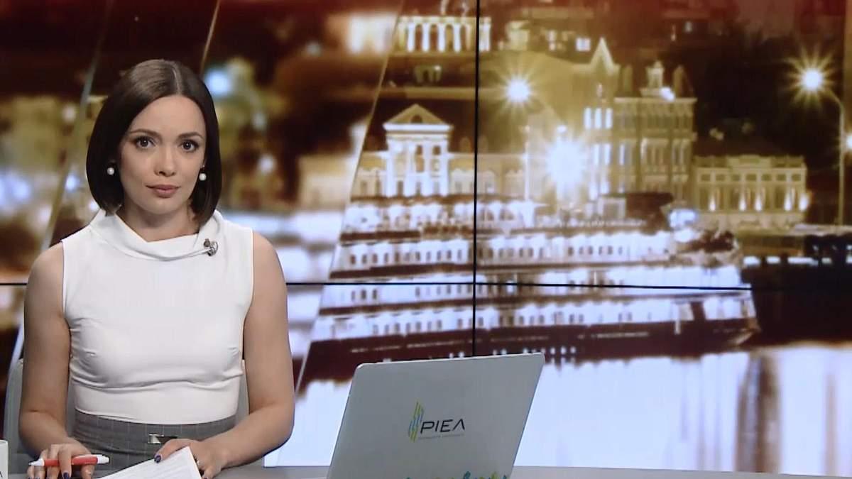 Випуск новин за 22:00: Смертельне побачення в Києві. Шкільна евакуація на Дніпропетровщині