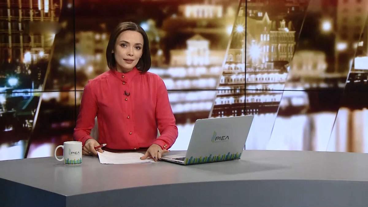 Підсумковий випуск новин за 21:00: ДТП у Білорусі. Протести у Москві