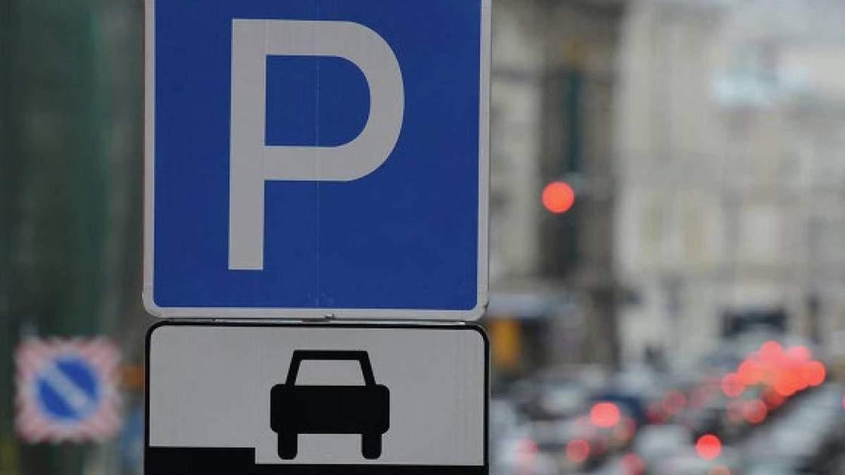 У Києві на аукціоні вперше розіграють місця для паркування: деталі проекту