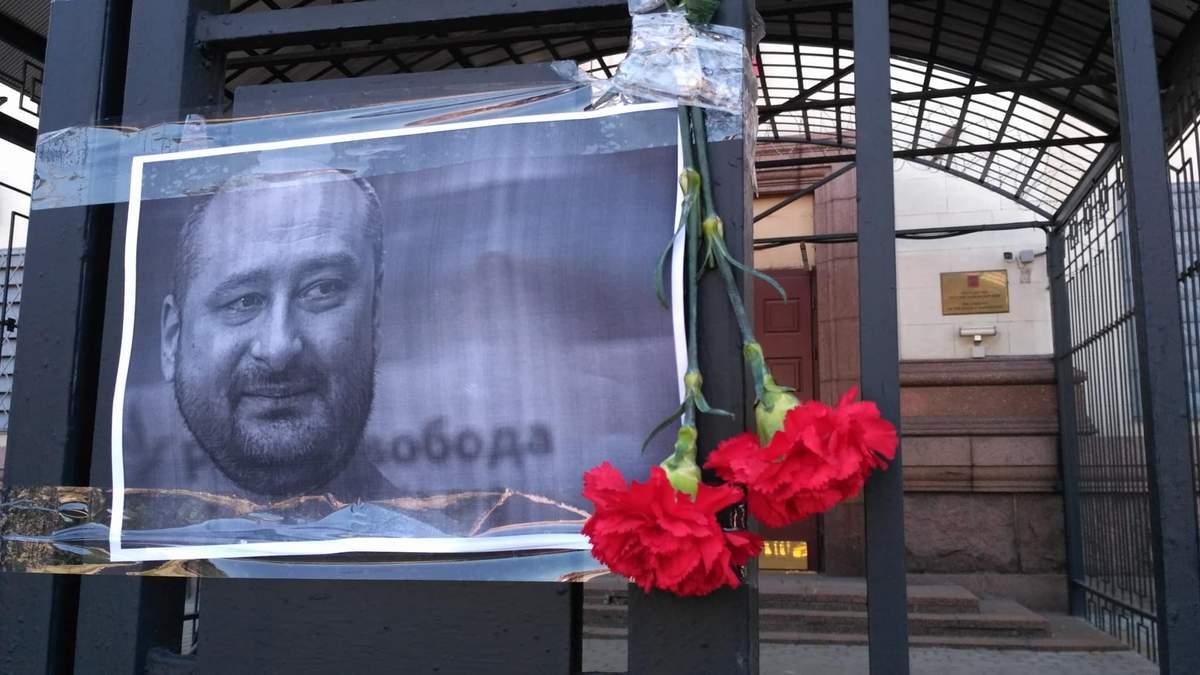 Убийство Аркадия Бабченко: по фотороботу проверяют 10 человек