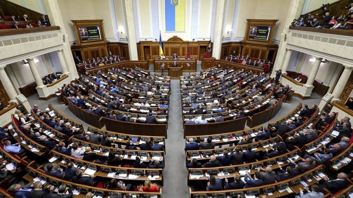 Верховная Рада начала рассмотрение законопроекта о нацбезопасности