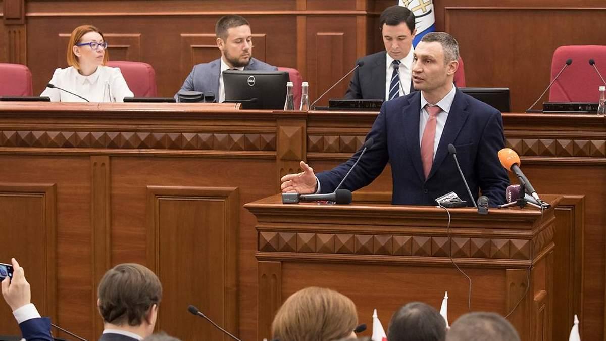 """Кияни не повинні сплачувати борги приватної компанії """"Київенерго"""", – Кличко"""