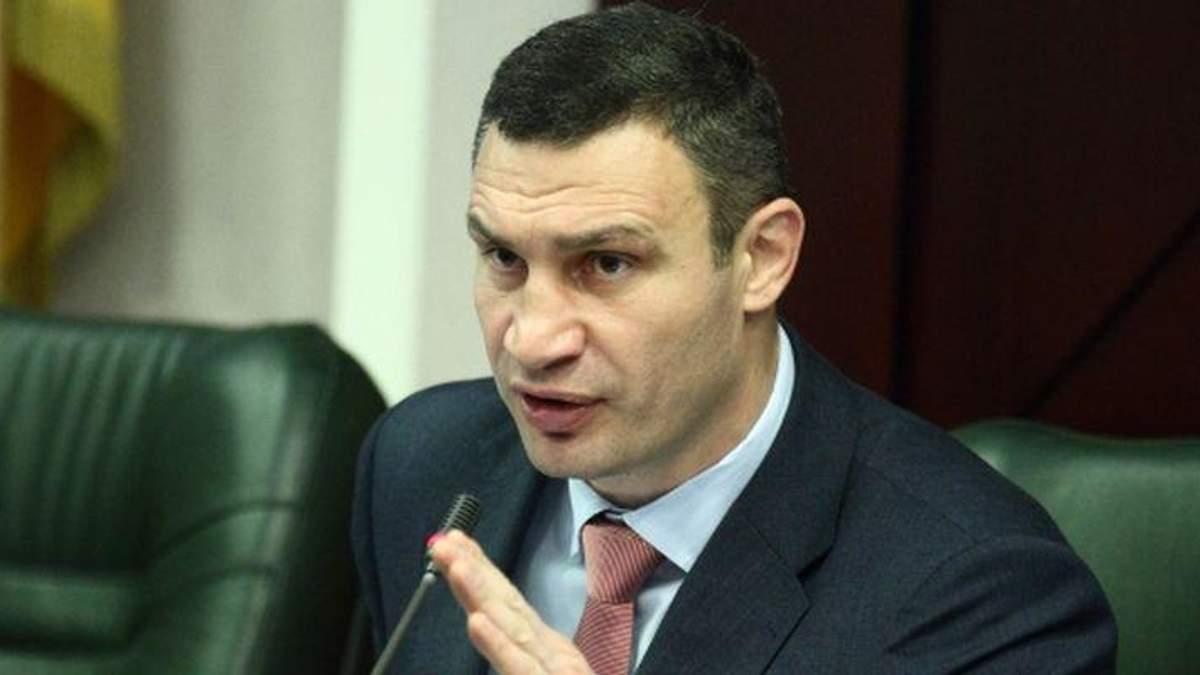 Кличко хоче незаконно змінити герб Києва