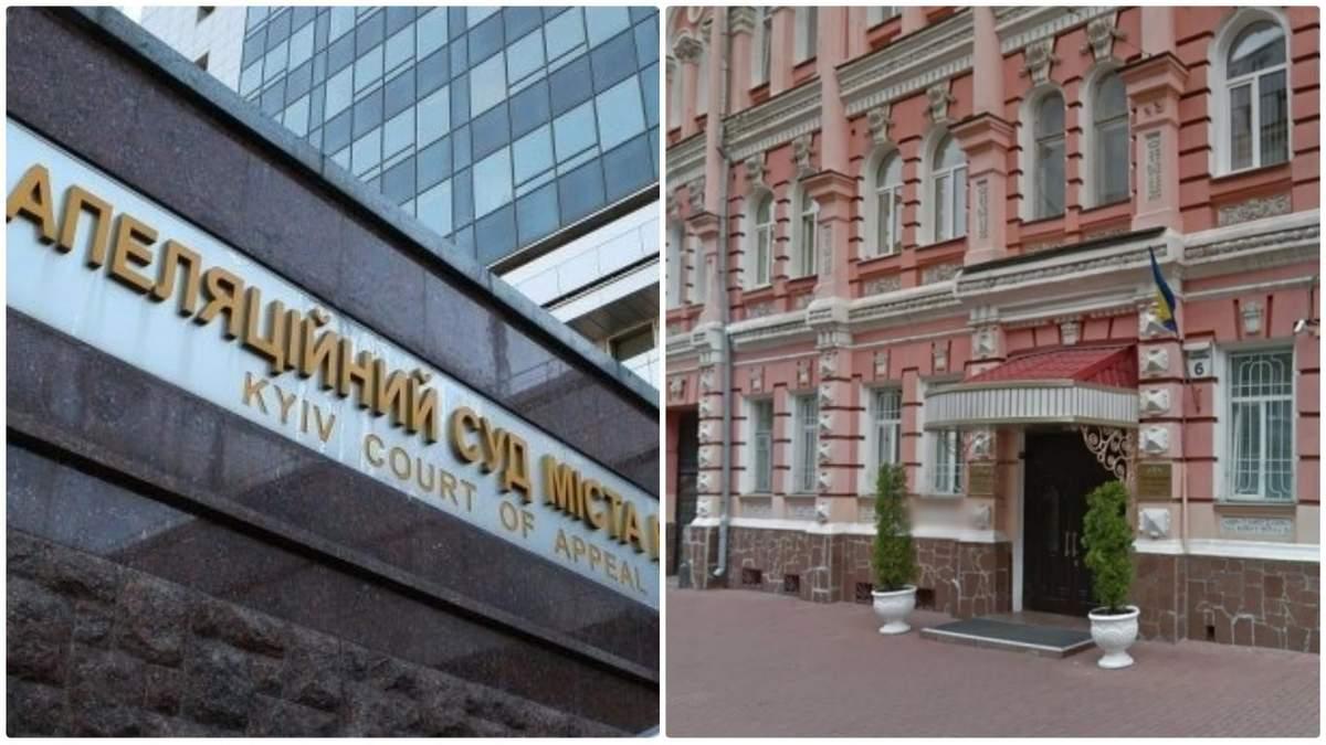 Два важных суда в Киеве подверглись атаке телефонных террористов