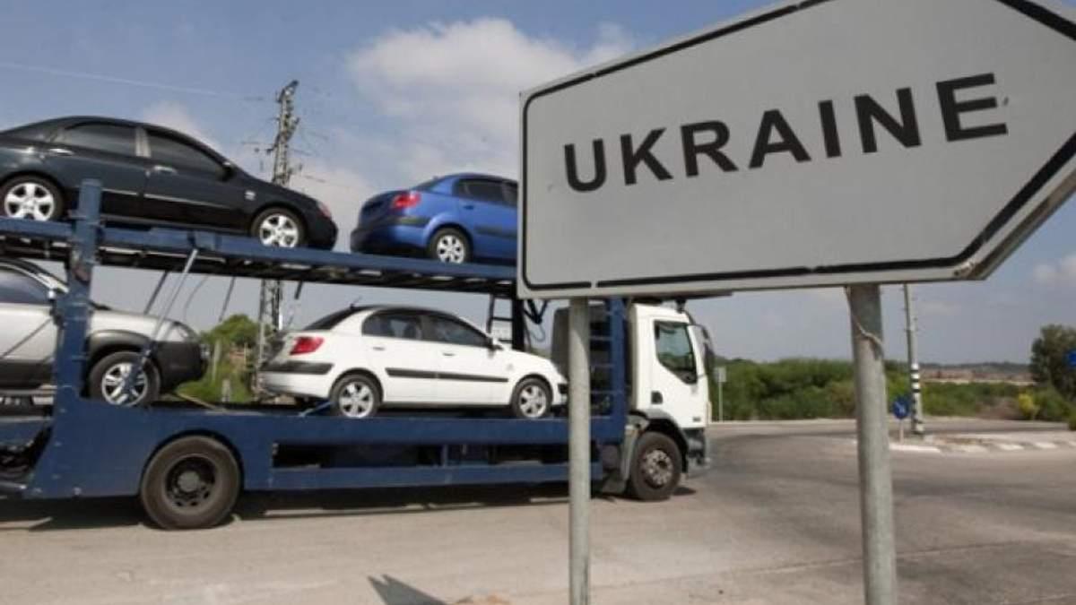 """""""Євробляхи"""" в Україні: чи можливий компроміс"""