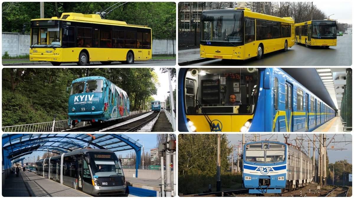 У Києві зросла ціна у пасажирському транспорті: скільки тепер доведеться платити