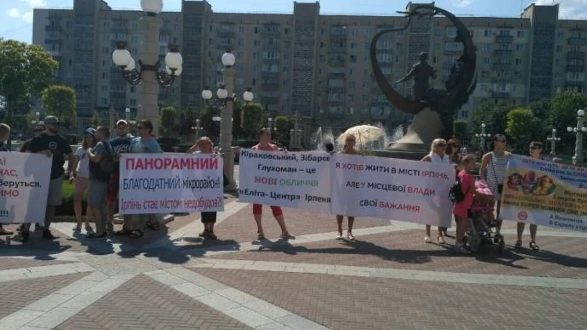 Перекрито в'їзд до Ірпеня: ошукані інвестори протестують проти забудовників