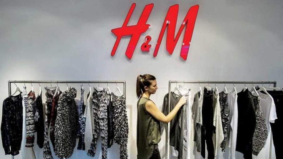 H&M у Києві