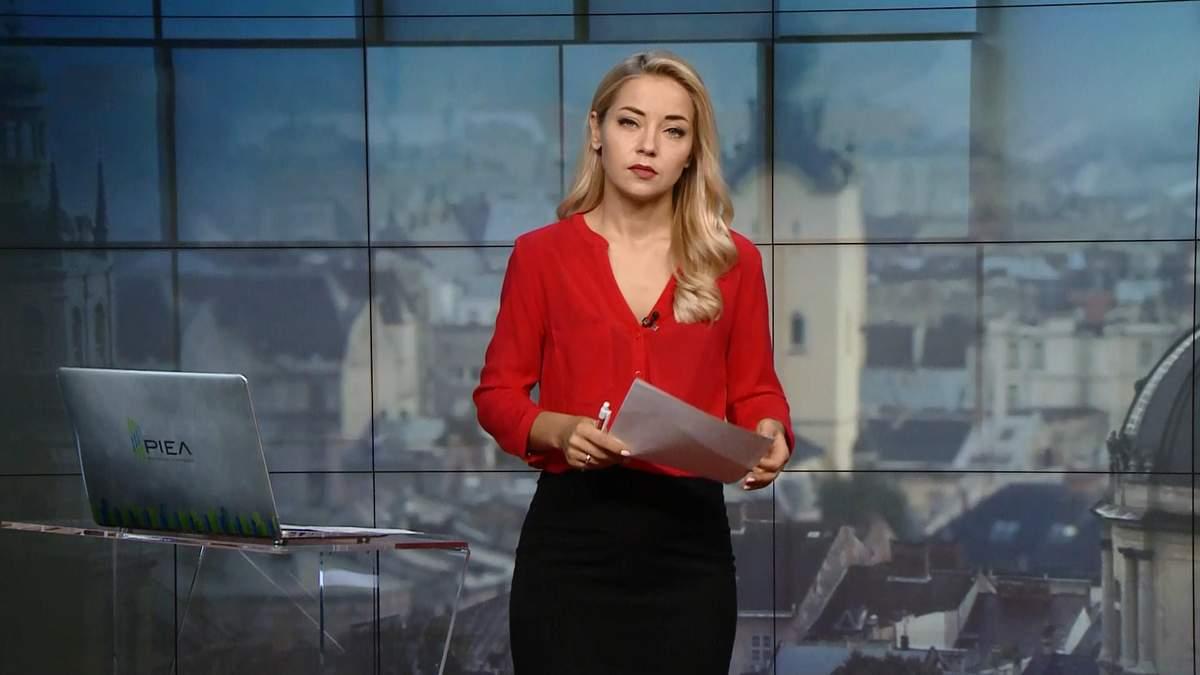 Випуск новин за 14:00: ДТП з українцями у Польщі. Допомога Києву з постачанням газу