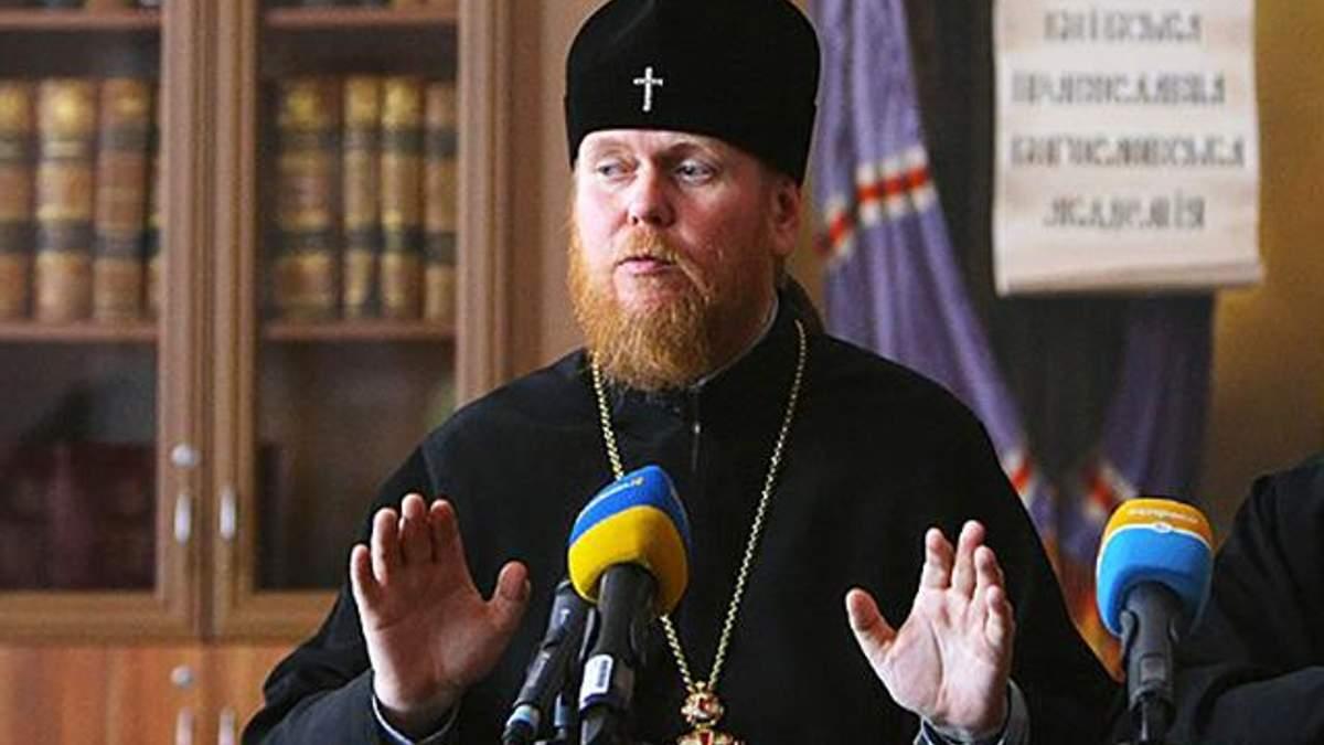 Автокефалия для УПЦ: Вселенский патриархат назначил своих поверенных в Киеве