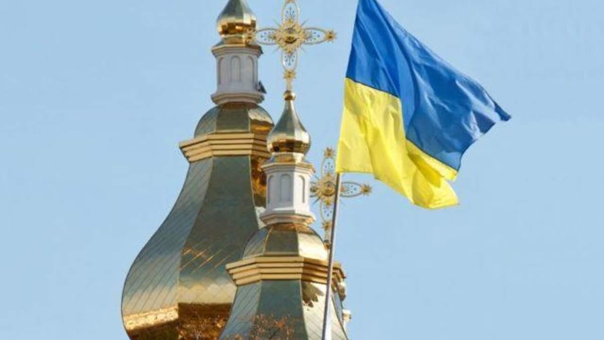На шаг ближе к независимости УПЦ: о чем в Киеве будут говорить поверенные Вселенского патриарха