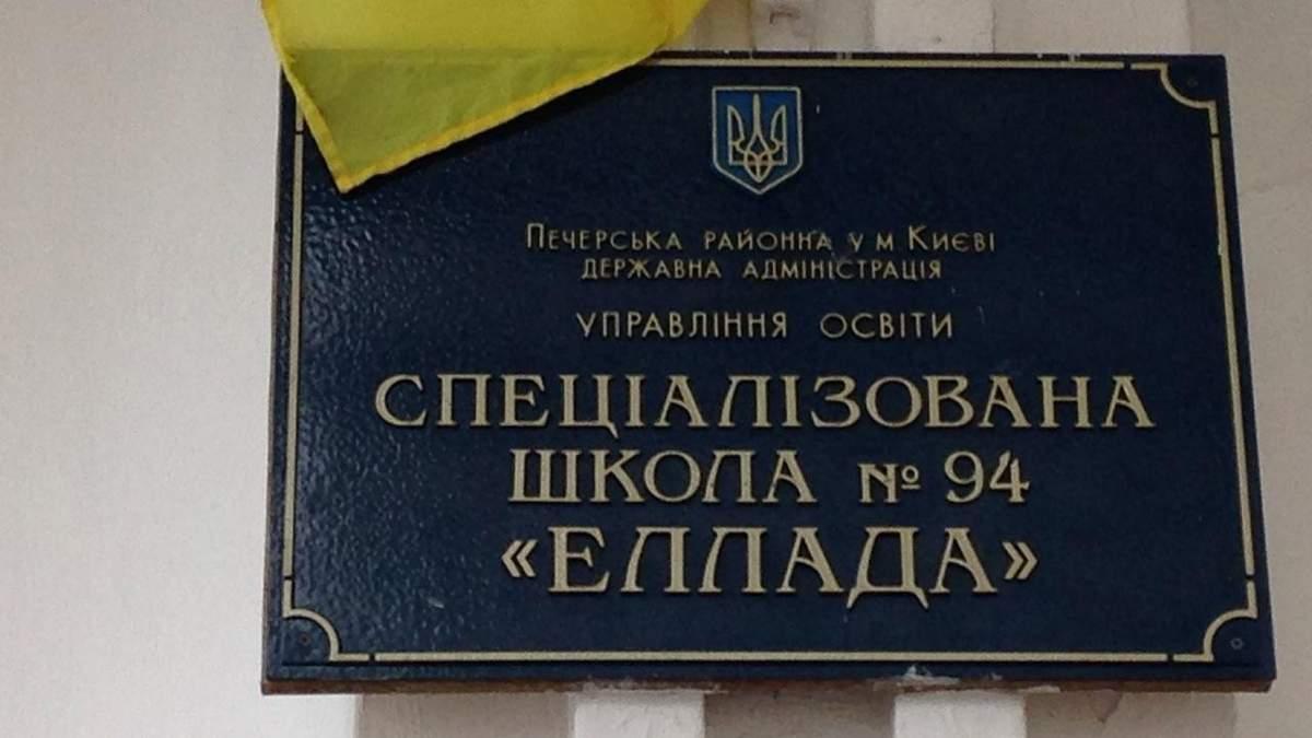 """""""Жорстока, істерична жінка"""": у мережі розповіли про вчительку, на яку у Києві напав школяр"""