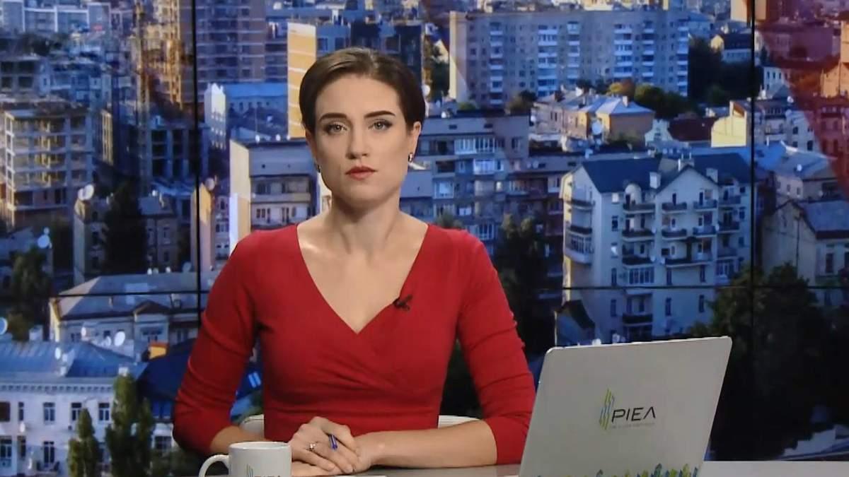 Выпуск новостей за 9:00: Нападение на судью в Киеве. Подозреваемые в отравлении Скрипаля
