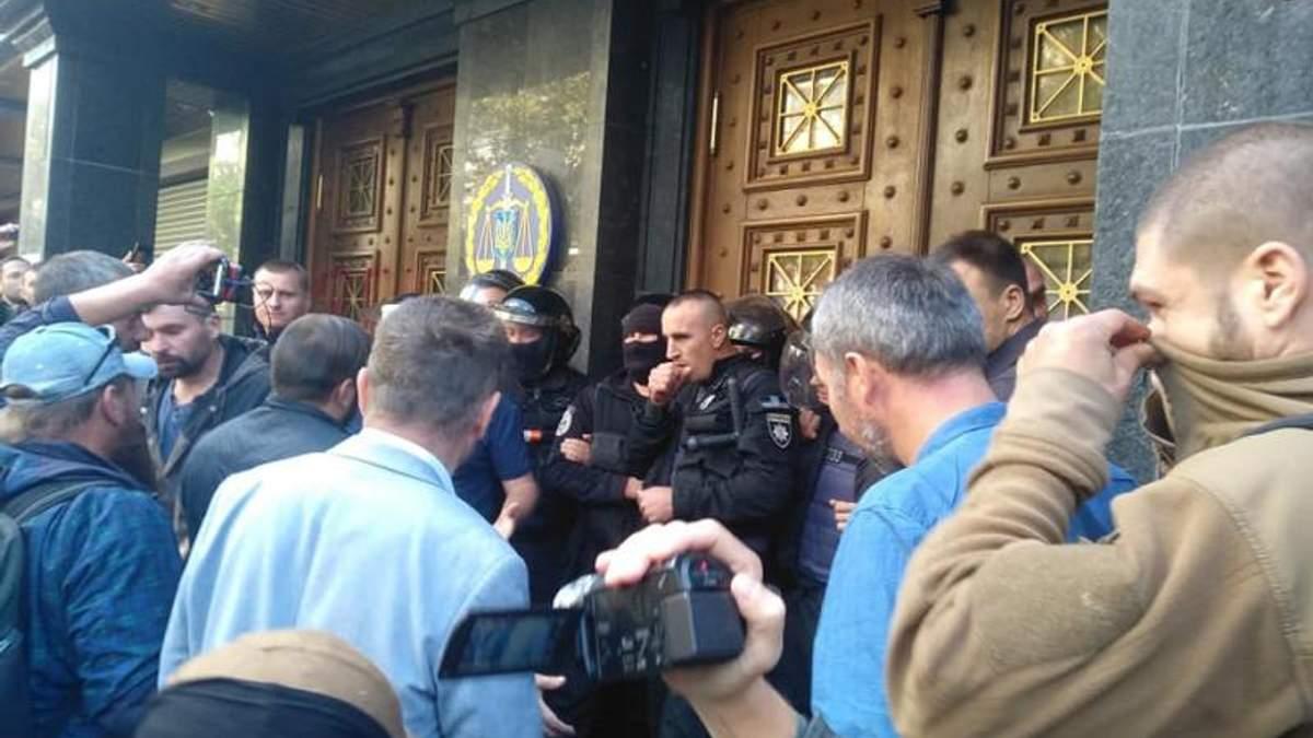 Під будівлею ГПУ проходить пікет: сталися сутички  з поліцією