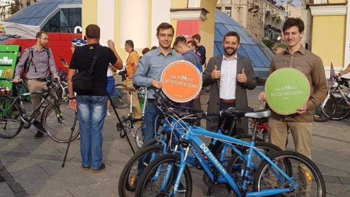"Флешмоб ""Велосипедом на роботу"" у Києві: корисно, економно, безпечно"