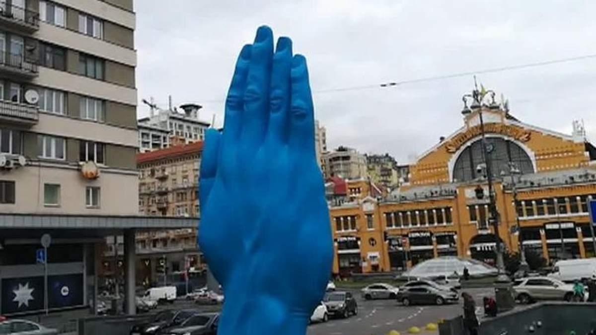 У Києві встановили пам'ятник у вигляді синьої руки: що символізує оригінальна скульптура