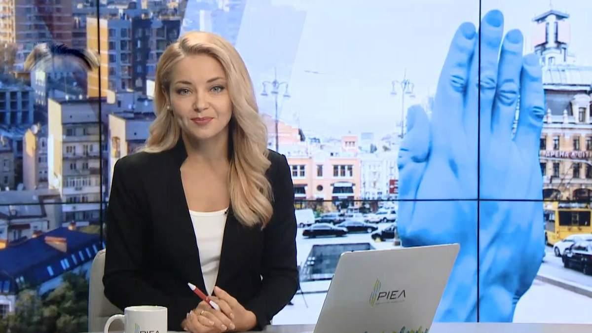 Выпуск новостей за 11:00: Памятник синей руке в Киеве. Сенцов в больнице